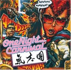 Kishidan - One Night Carnival