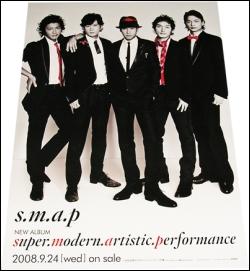 SMAP - Sonomama