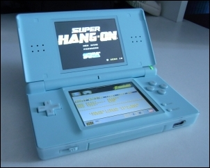 Super Hang-On sur DS !
