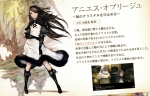 Artworks Bravely Default: Flying Fairy Anies Oblige