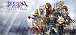 Artworks Dissidia Final Fantasy: Opera Omnia