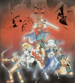 Artworks Shining Force: The Legacy of Great Intention