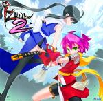 Artworks Izuna 2: The Unemployed Ninja Returns