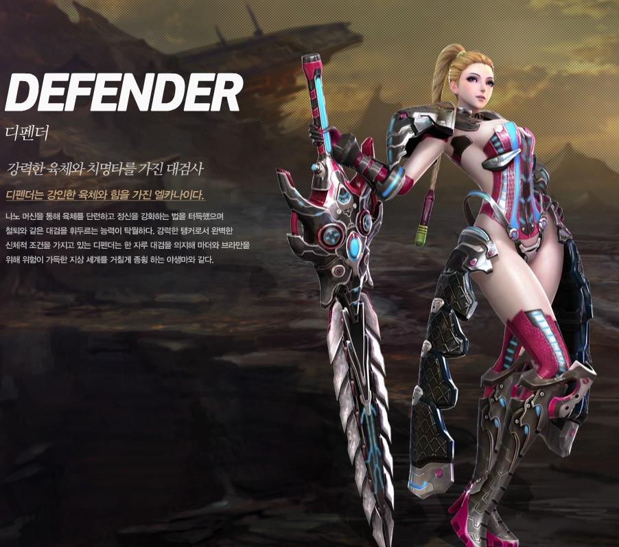 Scarlet Blade -