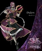 Artworks Ys: The Oath in Felghana Dularn