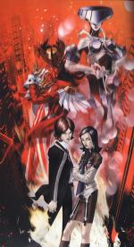 Artworks Persona 2: Innocent Sin