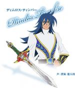 Artworks Tales of Destiny