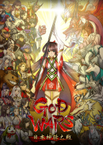 Artworks God Wars: The Complete Legend