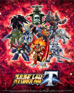 Artworks Super Robot Taisen T