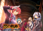 Artworks The Legend of Heroes: Trails of Cold Steel III