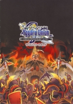 Artworks Yggdra Union ~We'll Never Fight Alone~