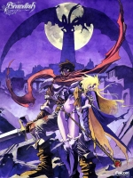 Artworks Brandish