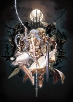 Artworks Pandora's Tower: Until I Return To Your Side
