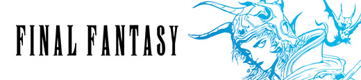 Final Fantasy: Anniversary Edition