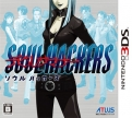Devil Summoner: Soul Hackers (Devil Summoner 2)