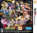 Project X Zone 2 (Project X Zone 2: Brave New World)