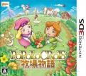 Return to PopoloCrois: A Story of Seasons Fairytale (PoPoLoCrois Bokujou Monogatari, PoPoLoCrois Farm Story)