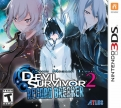 Shin Megami Tensei: Devil Survivor 2 Record Breaker (Devil Survivor 2 Break Record)