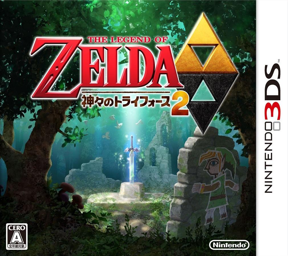 les jeux jap ayant changé de noms lors de leurs sortis en us et pal The_legend_of_zelda__a_link_between_worlds_japon