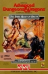 Advanced Dungeons & Dragons: The Dark Queen of Krynn (DragonLance vol. III: The Dark Queen of Krynn)