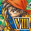 Dragon Quest VIII: L'odyssée du Roi Maudit (Dragon Quest VIII: Journey of the Cursed King, Dragon Quest VIII Sora to Umi to Daichi to Norowareshi Himegimi, *Dragon Quest 8, DQVIII, DQ8*)