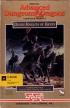 Advanced Dungeons & Dragons: Death Knights of Krynn (DragonLance vol. II: Death Knights of Krynn)