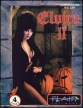Elvira II: The Jaws of Cerberus (*Elvira 2*)