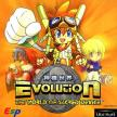 Evolution (Shinki Sekai Evolution, Evolution: The World of Sacred Device, Evolution: Eternal Dungeons, Shinki Sekai Evolution: Hateshinai Dungeon)