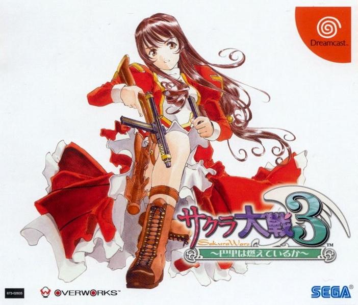Sakura Taisen 3 Paris Wa Moete Iru Ka Dreamcast Reviews Previews