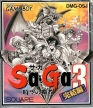 Final Fantasy Legend III (SaGa 3: Jikuu no Hasha, *Final Fantasy Legend 3, FF Legend III, FF Legend 3, SaGa III: Jikuu no Hasha, SaGa 3: Shadow or Light*)