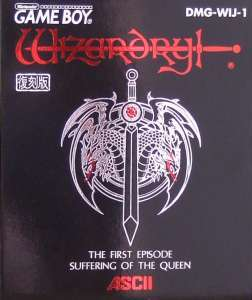 Wizardry Gaiden I Suffering Of The Queen Fiche Rpg Reviews