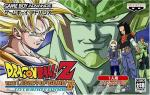 Dragon Ball Z: The Legacy of Goku II (*Dragon Ball Z: The Legacy of Goku 2, DBZ: The Legacy of Goku II, DBZ: The Legacy of Goku 2*)