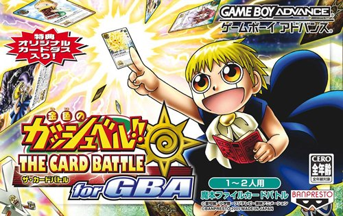 Konjiki No Gash Bell The Card Battle For Gba Reviews Previews