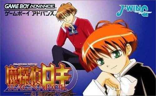 Os personagens mais foufos/lindos/maravilhos de todos Matantei_loki__ragnarok_japon