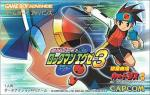 Mega Man Battle Network 3 White (Battle Network Rockman EXE 3, *Battle Network Rockman EXE III, Mega Man Battle Network III White*)