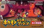 Pokémon Donjon Mystère: Equipe de Secours Rouge (Pokémon Mystery Dungeon: Red Rescue Team, Pokémon Fushigi no Dungeon: Aka no Kyuujotai)