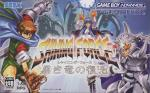 Shining Force: Resurrection of the Dark Dragon (*sf rodd*)