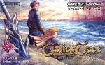 Tactics Ogre: The Knight of Lodis (Tactics Ogre Gaiden, *Tactics Ogre: Knight of Lodis*)