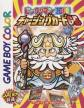 Bikkuriman 2000 Charging Card GB