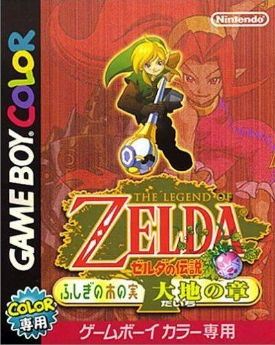 The Legend of Zelda: Oracle of Seasons (Zelda no Densetsu Fushigi no