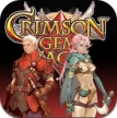 Crimson Gem Saga (Garnet Chronicle, Astonishia Story 2)