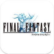 Final Fantasy Anniversary Edition Walkthough