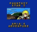 Phantasy Star II Text Adventure: Amia's Adventure (Phantasy Star II Text Adventure: Amia no Bouken *Phantasy Star 2 Text Adventure*)
