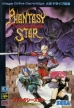 Phantasy Star IV (Phantasy Star IV: The End of the Millennium, Phantasy Star IV: Sennenki no Owari ni, *Phantasy Star 4, PSIV, PS4*)