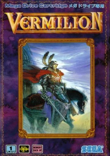 Vermilion datant