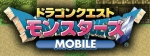 Dragon Quest Monsters Mobile