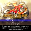 Ys IV: Mask of the Sun (*Ys 4: Mask of the Sun*)