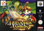 Holy Magic Century (Quest 64, Eltale Monsters)
