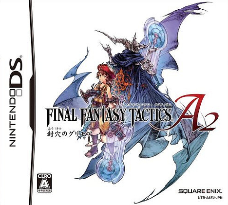 http://www.legendra.com/media/covers/nds/final_fantasy_tactics_a2__grimoire_of_the_rift_japon.jpg