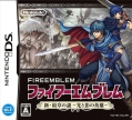Fire Emblem: Shin Monshou no Nazo ~Hikari to Kage no Eiyuu~ (Fire Emblem: New Mystery of the Emblem – Hero of Light and Shadow)